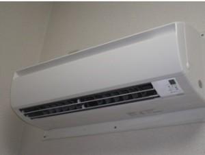 Consejos del Hogar: Respira aire de buena calidad limpiando los filtros de tu aire acondicionado